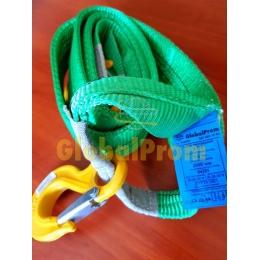 Строп текстильний 2СТ