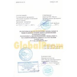 Редукторы цилиндрические ВКУ (ВКУ-500М, ВКУ-610М, ВКУ-765М и ВКУ-965М)