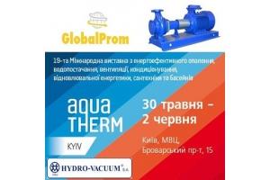 Наша компания приняла участие в выставке Aква-Терм Киев.
