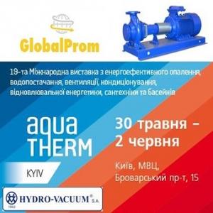 Наша компания приняла участие в выставке Aква-Терм Киев>