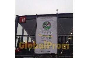 В этом году компания «Global Prom Georgia» как официальный эксклюзивный представитель завода MV «Yantra»