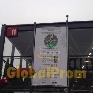 В цьому році компанія «Global Prom Georgia» як офіційний ексклюзивний представник заводу MV «Yantra»>
