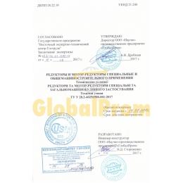 Редукторы цилиндрические Ц2У (Ц2У-315, Ц2У-355, Ц2У-400, Ц2Н-450, Ц2Н-500)